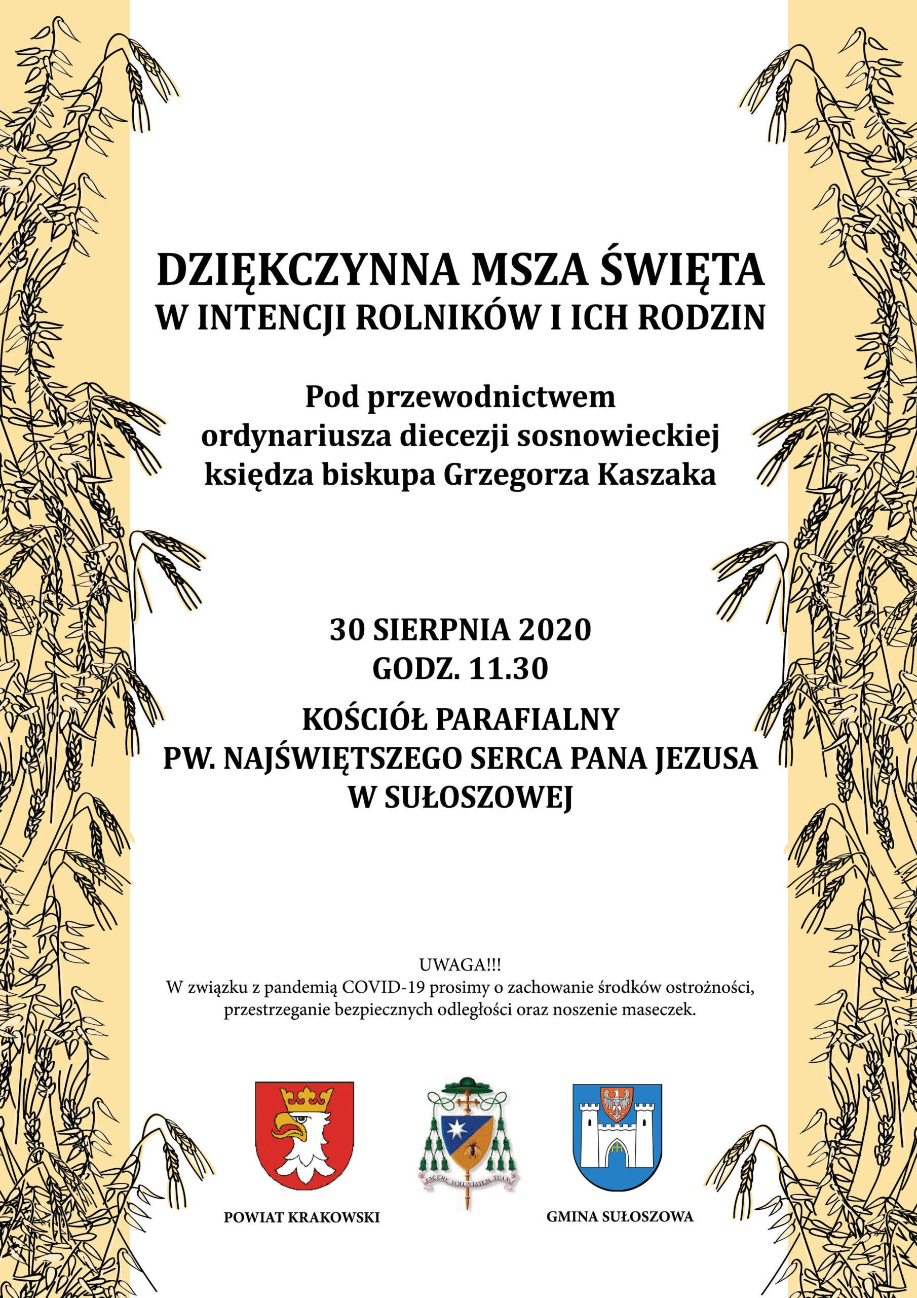 Plakat MŚD 2020